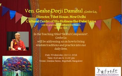 "Geshe Dorji Damdul – Teaching on ""Skillful Compassion"" organized by Snehadhara Foundation"