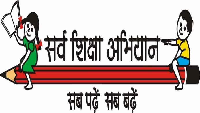 The Right Approach: Sarva Shiksha Abhiyan