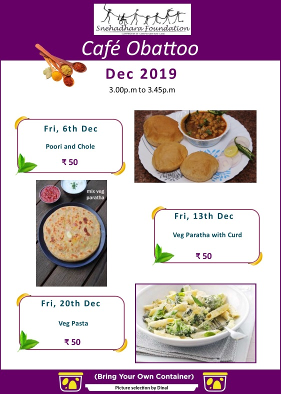 Cafe Obattoo – Dec 2019
