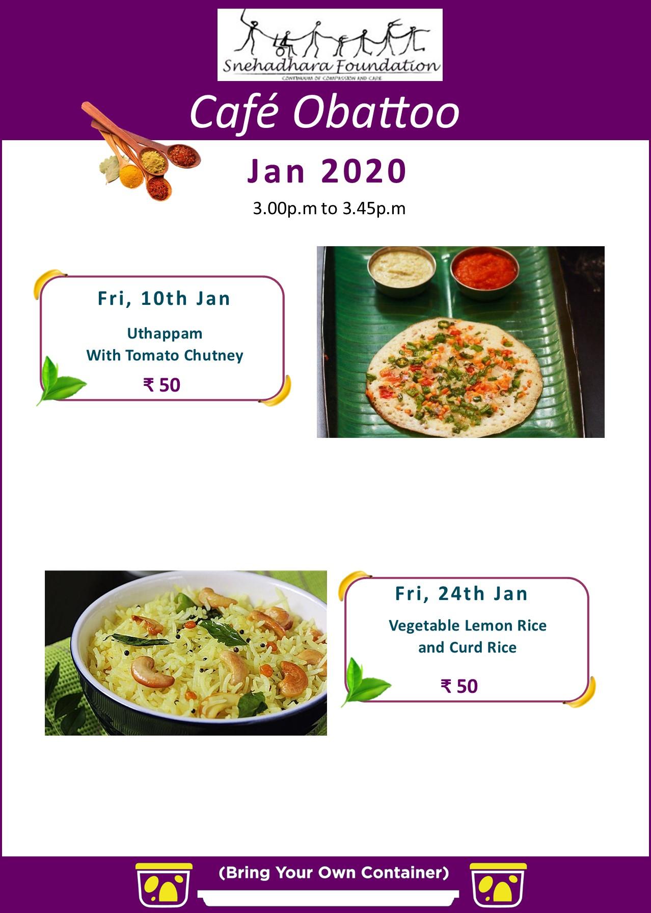 Cafe Obattoo – Jan 2020