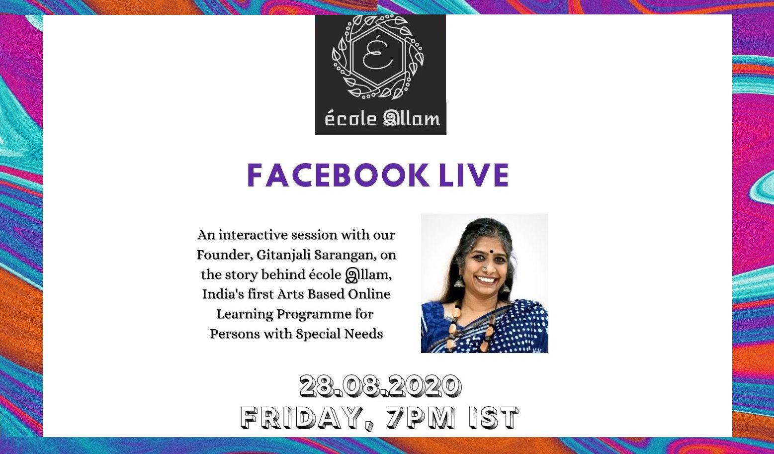 Gitanjali Live : The story behind 'école இllam'